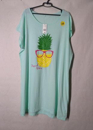 Платье-футболка туника летняя на пляж