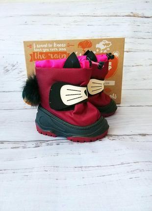 Сноубутсы для малышей alisa line