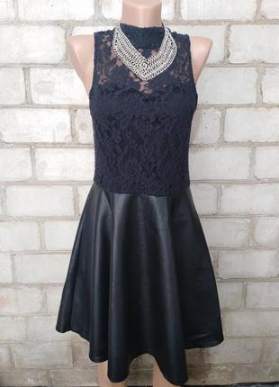 Стильное платье с кружевом и кожаной юбкой