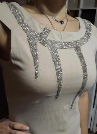 Красивое платье акция 1+1=3