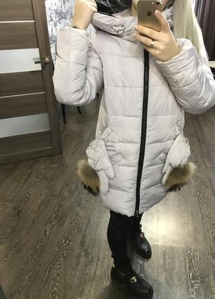 Пуховик тёплая зимняя куртка курточка