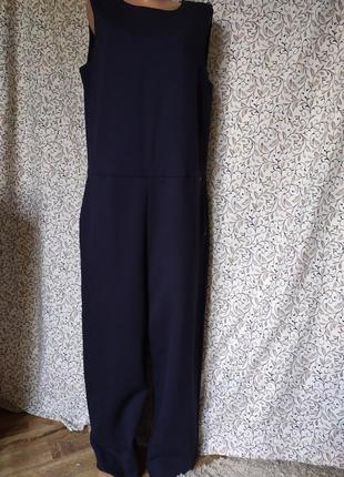 Комбинезон комбез тёмно-синий плотный трикотаж осень/зима кюлоты палаццо