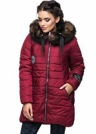Куртка зима берта бордо от kariant