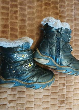 Детские зимние ботинки, сапожки