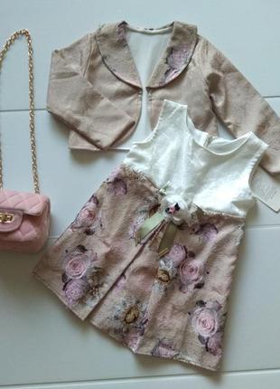 Комплект для девочки. нарядное платье и жакет, накидка, болеро