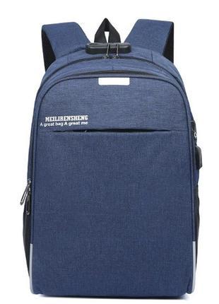 3-35 міський usb-рюкзак з вбудованим usb-портом і кодовим замком