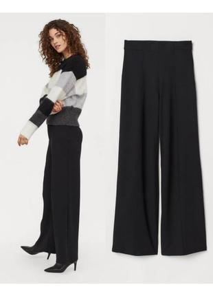 Широкие длинные брюки