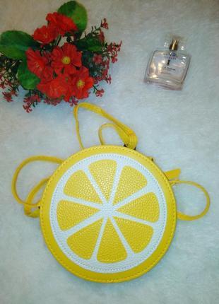 Яркая сумка лимон для маленьких  модниц
