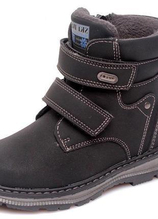 Ботинки ботиночки для мальчика  сказка