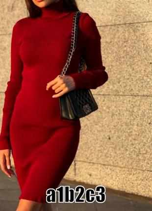 Платье миди гольф резинка лапша-рубчик трикотажное вязаное платье -разные цвета