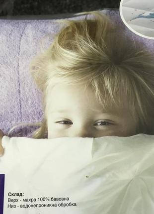 Непромокаемая махровая простынь пеленка в детскую кроватку