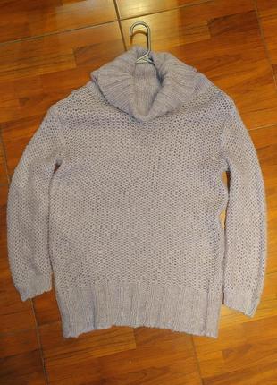 Светлолиловый свитер крупной вязки