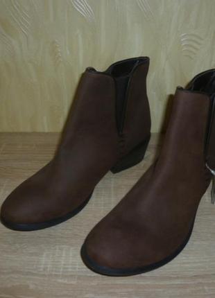 Кожаные ботинки челси ixoo (ай-екс-о-о) 37р