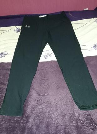 Термо-штаны under armour
