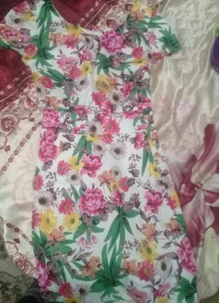 Гарне нове плаття
