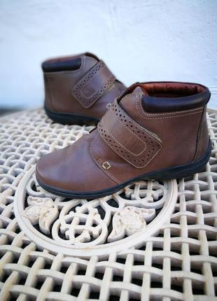 Суперкомфорт кожаные ботиночки hotter р.37,5 -38