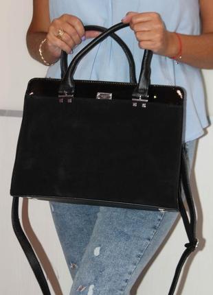 Замшевая женская сумка в деловом стиле