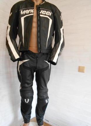 Продам кожаный мото костюм итальянского производства vanucci
