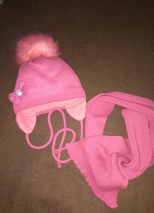 Зимовий комплект для дівчинки