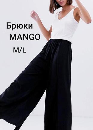 Mango m/l чёрные широкие лёгкие брюки