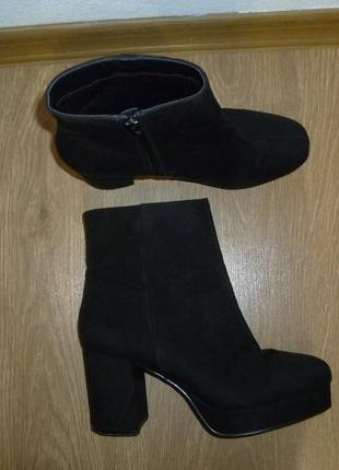 Моднейшие ботильоны ботинки