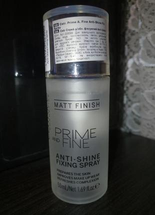 Catrice фиксирующий спрей для макияжа