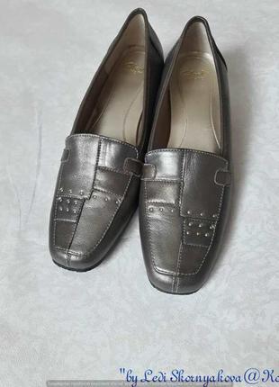 Фирменные clarks туфельки в модном бронзовом цвете с переливами, размер 39