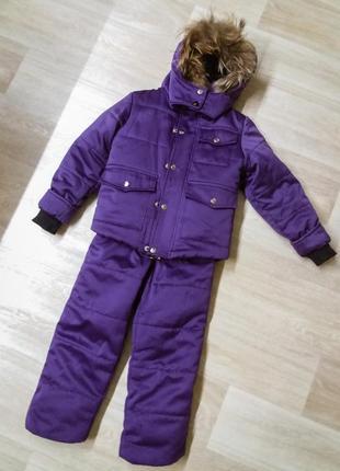 Зимний комбинезон,комплект,костюм.