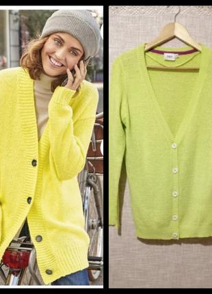 Кардиган, джемпер, пуловер.
