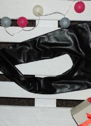Стильні шкіряні лосіни з широким поясом р-р 46-48