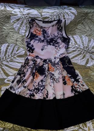 1+1=3нарядное платье