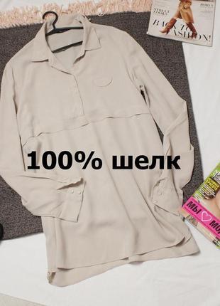 Шелковая кофейная блуза sita murt 46 размер блуза дорогого бренда