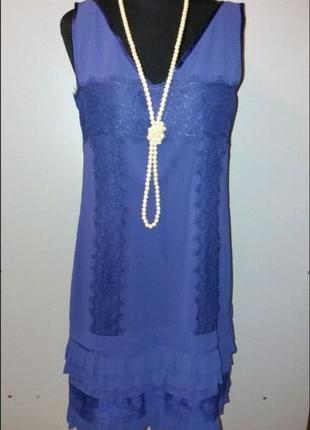 Платье р.m coast