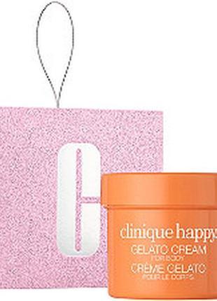 Подарунковий набір clinique