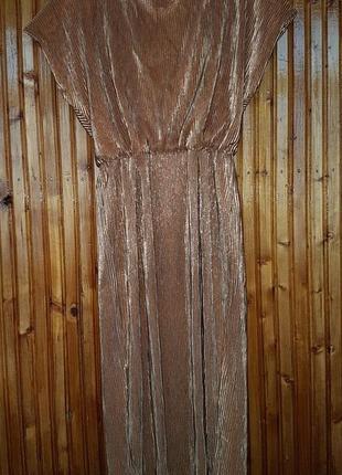 Золотое гофрированное платье миди от известного украинского дизайнера андре тан