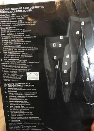 Термобелье зональное crivit мужское штаны размер xxl 60-62