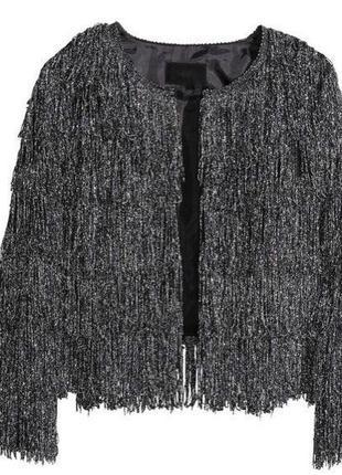 Куртка з бахромою h&m