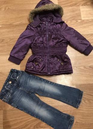 Тёплая деми куртка, в подарок джинсы на рост 104 см , 4 г