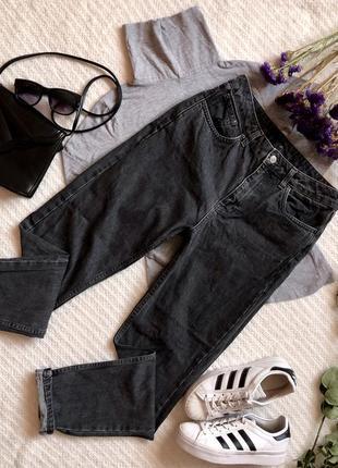 Зауженные серые джинсы с завышенной посадкой