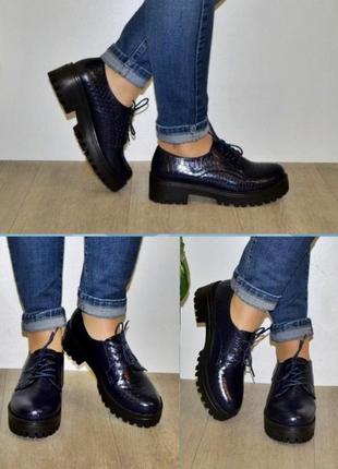 Оксфорды на толстой подошве туфли темно синие на шнуровке броги 23см