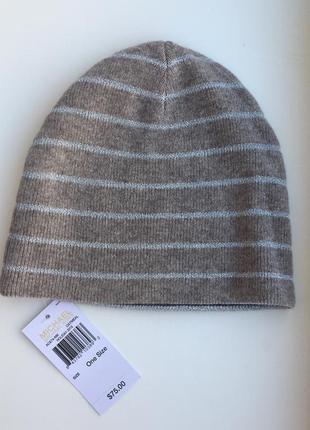 Кашемировая шапка бини michael kors оригинал