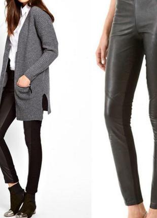Кожаные штаны брюки лосины