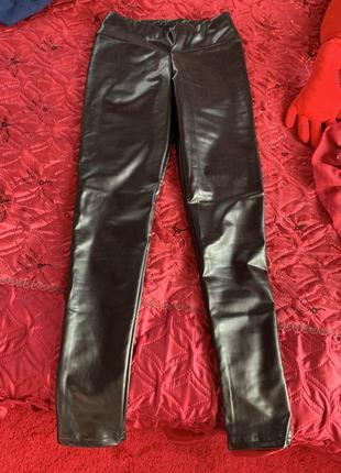 Кожаные брюки зауженные