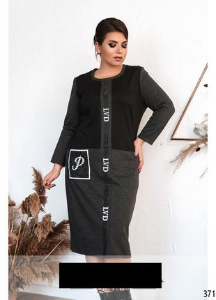 Платье женское трикотажное повседневное размеры: 52-58
