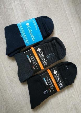Мужские термо носки , термоноски, термоноски коламбия , мужские теплые носки