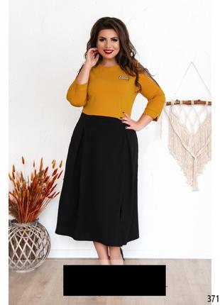 Платье женское миди повседневное и нарядное размеры:54-62
