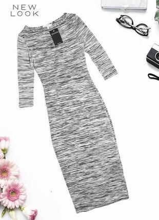 Новое монохромное платье new look