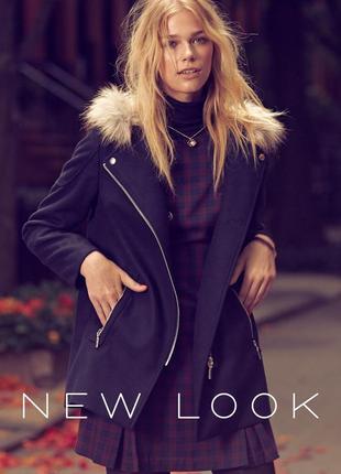 Sale демисезонное пальто - косуха s