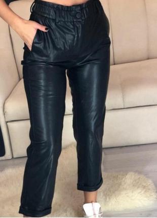 """_new_  обалденные !!! кожаные штаны от """"dilvin"""""""