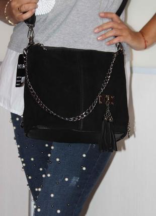 Замшевая сумка женская